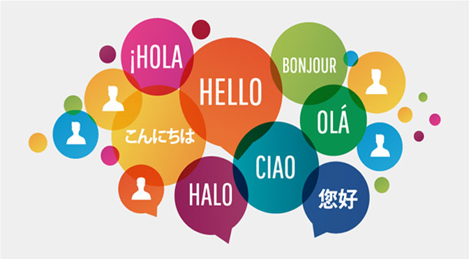 multilinguage